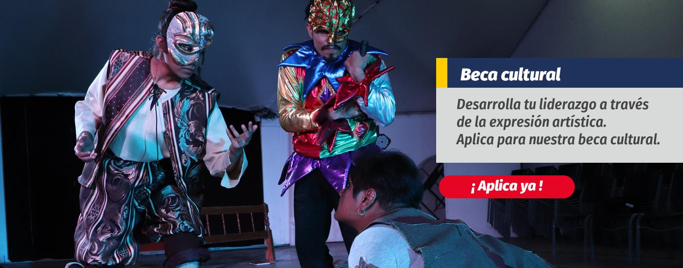 banner_bellas_artes_2021
